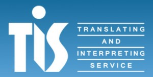 Logo for Translating and Interpreting service